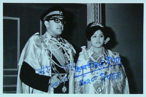 Aishwarya of Nepal Birendra Bir Bikram Shah 19452001 amp Aishwarya